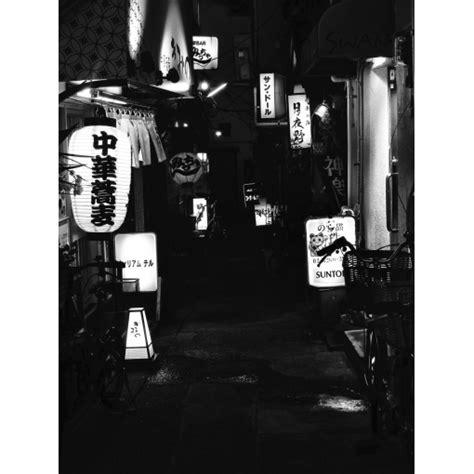 daido moriyama daido tokyo graphicom daido moriyama daido tokyo 201 dition limit 233 e street boutique en ligne de la fondation