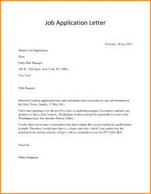 8 letter for job application sample ledger paper