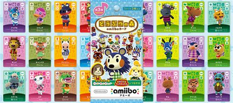 happy home designer villager furniture animal crossing amiibo cards series three list