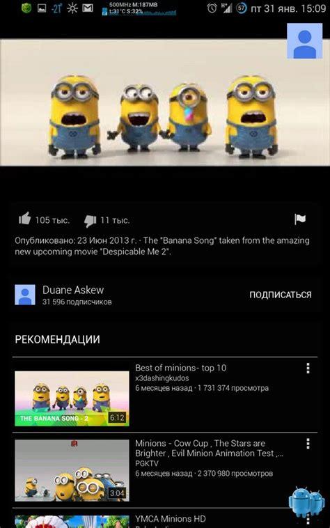 black youtube apk youtube черный black edition 187 синий андроид