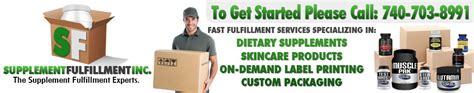 supplement payment supplement fulfillment payment system