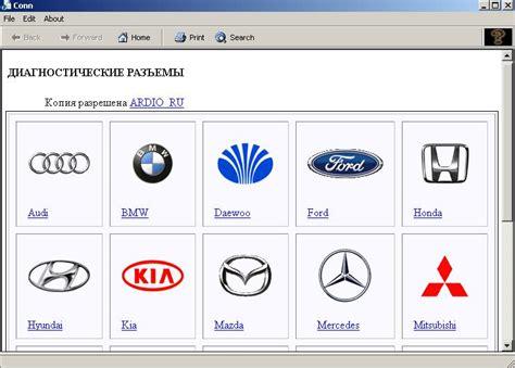 lenovo b590 themes скачать универсальную программу для диагностики автомобиля