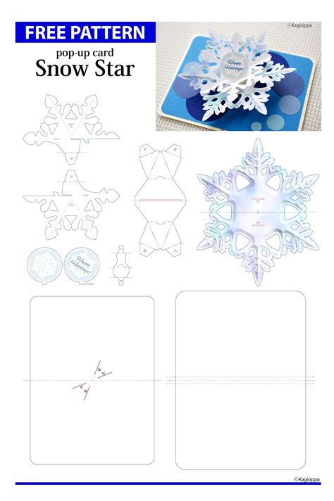 pop up cards templates free with top taps snowflake card paper crafts pop up card templates pop