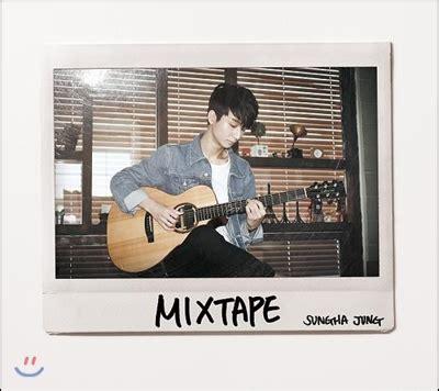 Jual Saklar Jung jual cd sungha jung 7th album mixtape murah yes24 co id