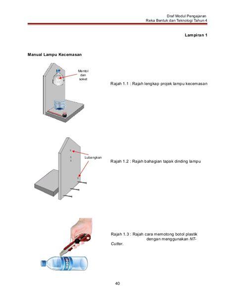 Sho Nr Lengkap manual lu kecemasan rbt thn4 juk8 12 apr13