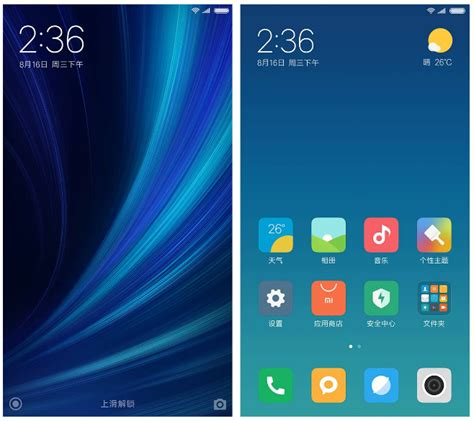 themes new lock miui 9 preview themes new lock screen split screen