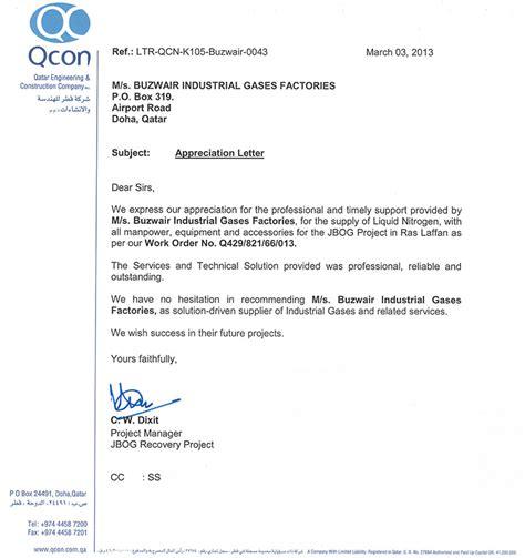 appreciation letter for industrial appreciation letter for industrial 28 images