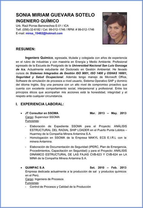 Modelo Completo Curriculum Vitae Modelo Curriculum Vitae Completo 214x300 Modelo Curriculum Vitae Quotes