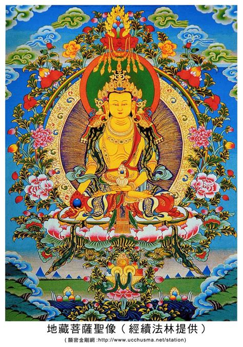 The Bodhisattva Ideal Essays On The Emergence Of Mahayana by 160 Best Ksitgarbha The Bodhisattva Of Hell Beings And Great Vows Images On
