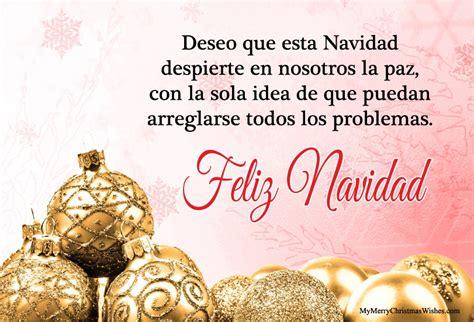 merry christmas  spanish language feliz navidad  songs images