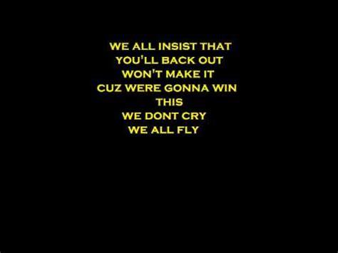sle of yell for cheering tagalog lyrics yell