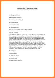 10 examples of unsolicited application letter bussines