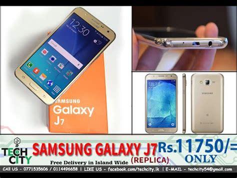 Samsung J7 Prime Replika samsung galaxy j7 replica