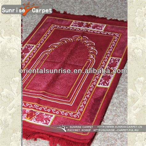 janamaz prayer rug muslim janamaz prayer rug buy janamaz prayer rug high quality muslim prayer rug muslim prayer