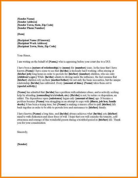 Character Letter Sles For Judge 7 Character Letter To Judge Resume Reference