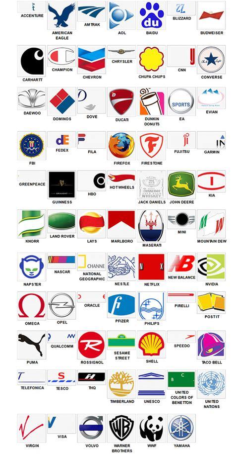 Logos quiz answers solutions juin 2012
