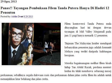 nonton filem munafik malaysia malaysians must know the truth tanda putera filem