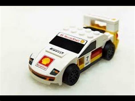 Shell Lego F40 lego shell v power f40