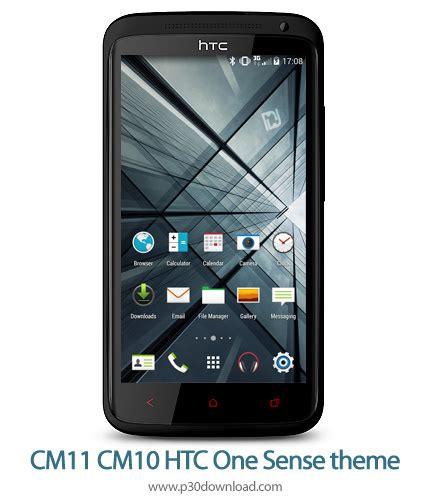 htc themes cm11 cm10 2 htc one sense 5 0 a2z p30 download full softwares