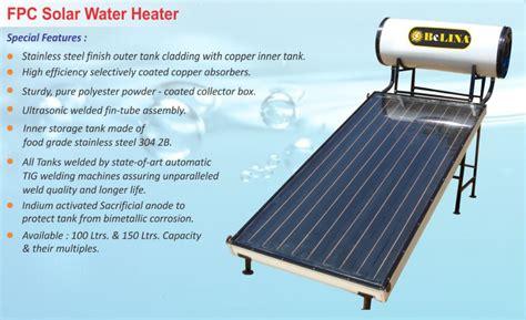 Water Heater Solar Murah atp learning journals ethan markussen