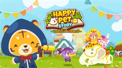 mod game happy pet story happy pet story songkran festival trailer th youtube