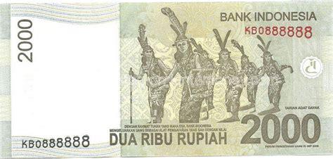 Uang Ri Rp 5000 Kuno fancy number nomor cantik jual uang kuno