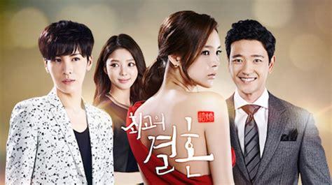 Film Korea Nikah Muda | drama korea tentang hamil diluar nikah ngebro com