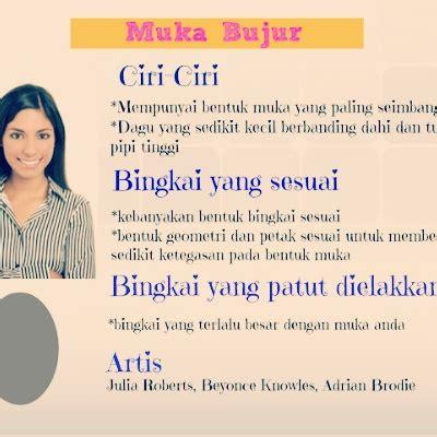 Cermin Mata Rabun Jauh tips pilih cermin mata ikut bentuk muka