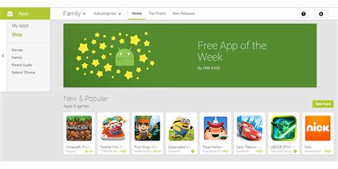 Free App Of The Week In Play