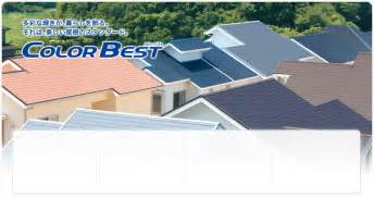What Is The Best Color Kmew ケイミュー株式会社 屋根 外壁 雨とい 屋根材 基本性能