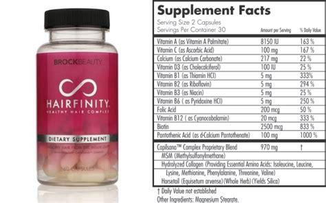 Infinity Hair Supplement Rasheeda Shows Curls