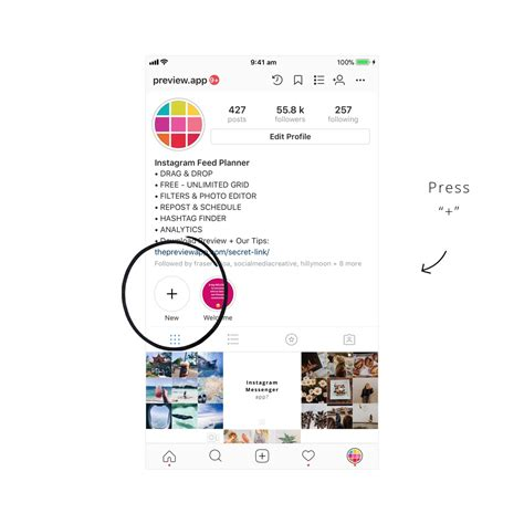 Bio Instagram Kelas | how to add line instagram bio images how to guide and