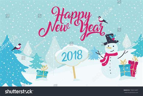happy   year christmas banner stock vector  shutterstock