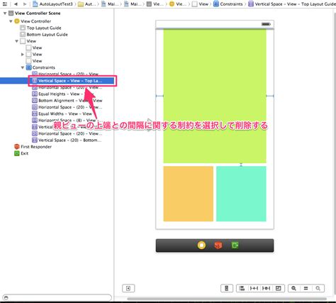 practical auto layout for xcode 7 ios 7 xcode 5 で始める auto layout 入門 6 補足編 developers io