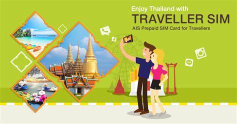 best international roaming sim card world roaming sim card india infocard co