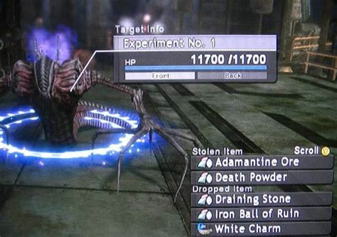 lost odyssey backyard guide white charm lost odyssey wiki walkthroughs guides