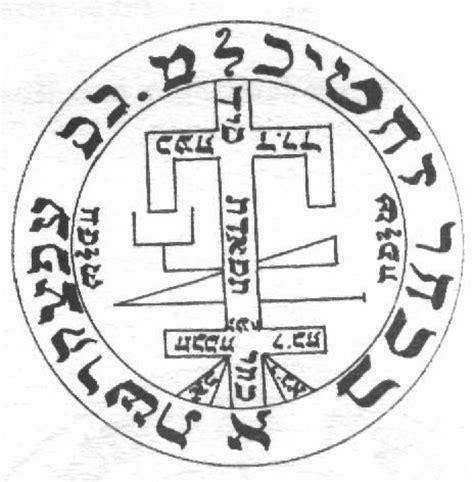 pentacle de protection 17 best images about hebraic esoterism on pinterest