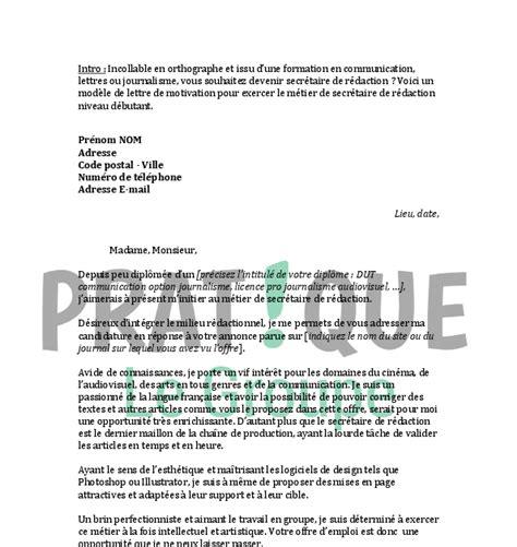 Lettre De Recommandation Secrétaire lettre de motivation pour x employment application