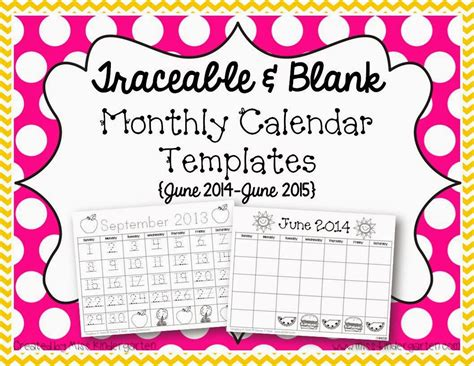 December 2018 Calendar Editable Kindergarten Printable Calendar 2018 2019 Free Preschool Calendar Templates 2018