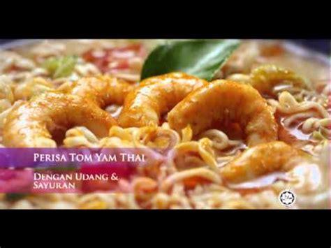 Mamee Chef Tom Yam Thai mamee chef jom upgrade tom yam thai