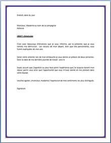 exemple de lettre de demission avec motif covering