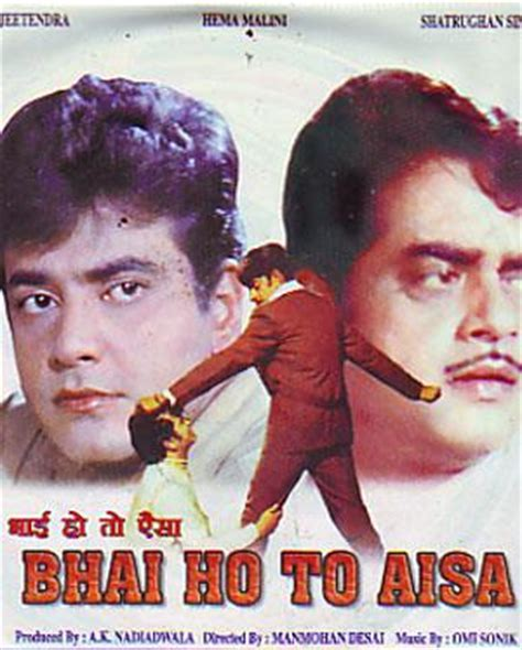 biography of movie ghar ho to aisa buy bhai ho to aisa dvd online