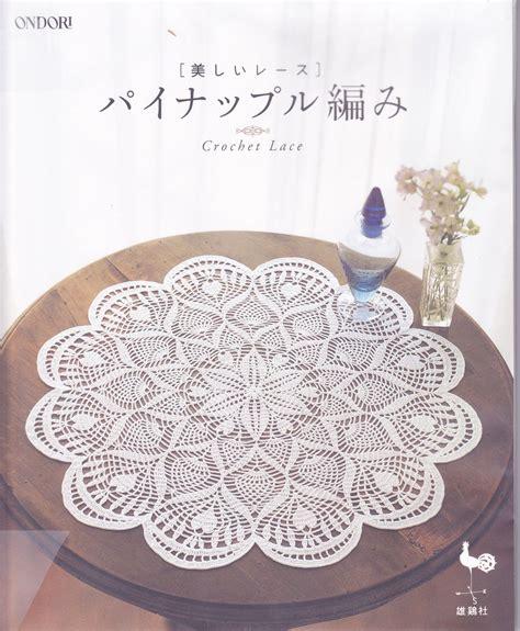 picasa web revistas japonesas de crochet picasa web revistas japonesas de crochet new style for