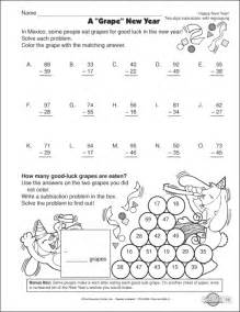 fun second grade math worksheets laptuoso
