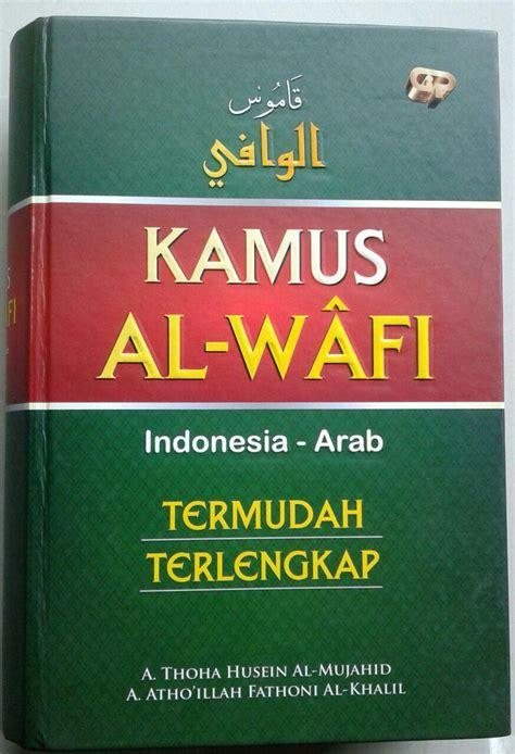 Kamus Agama Islam buku kamus al wafi indonesia arab termudah terlengkap