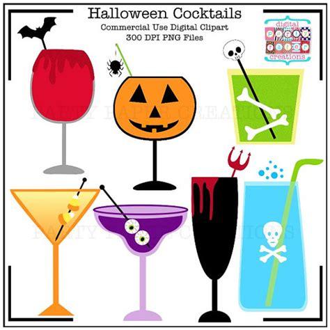 halloween drinks clipart halloween clipart halloween cocktails halloween digital