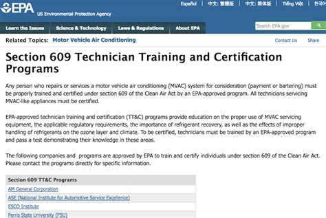 consumer law section 609 how to get an epa technician certification yourmechanic