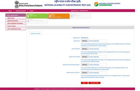 neet  application form procedure apply