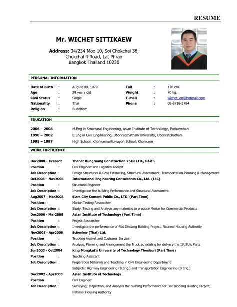 resume exles for a application sle resumes for application resume for