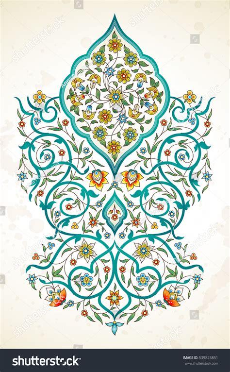 Vector Element Arabesque Design Template Luxury Stock Vector 539825851 Shutterstock Ornament Template